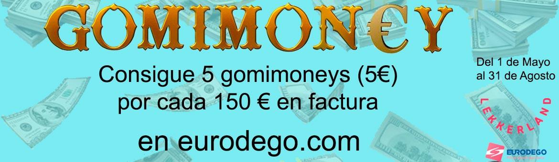 利用gominoneys