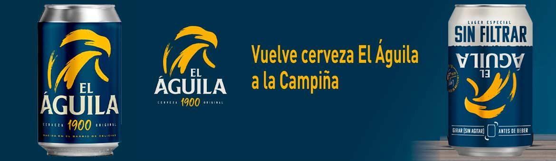 ElÁguila啤酒又回來了