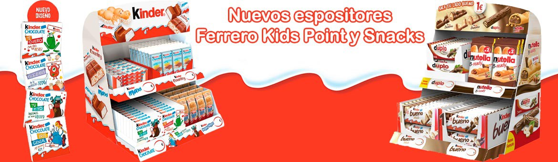 新參展商費列羅儿童點和小吃