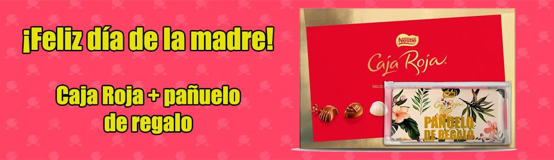 母亲节快乐! 赠送此红盒+手帕作为礼物